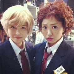 Yuhan & Kitarie