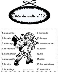 Quand t'es maicresse tu cherches des listes de mots pour tes dictées (liste 12) French Language Lessons, School, Blog, Language, Vocabulary, Words, Blogging