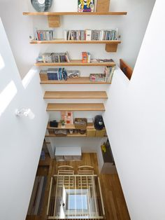 Een abstract huis in Japan | Wooninspiratie
