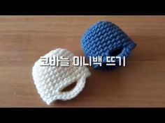 YouTube Crochet Pouch, Crochet Gifts, Crochet Baby, Knit Crochet, Purse Patterns, Crochet Patterns, Crochet Doll Clothes, Crochet Videos, Crochet Braids