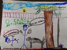 Pitsina Περήφανη Νηπιαγωγός Greek kindergarten teacher: Ο ΕΘΕΛΟΝΤΙΣΜΟΣ ΣΤΟ ΝΗΠΙΑΓΩΓΕΙΟ... με απλές προσεγγίσεις.