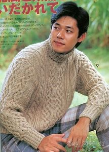 Пуловер для мужа. Обсуждение на LiveInternet - Российский Сервис Онлайн-Дневников