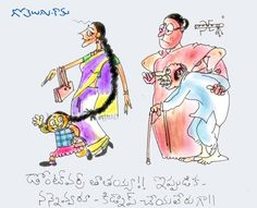 Gotelugu | kidnap | Telugu Fun Cartoons | Comedy Cartoons | Caricature | Art
