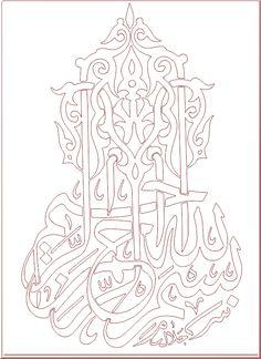 Arabic Calligraphy Art, Arabic Art, Calligraphy Alphabet, Motif Arabesque, Quran Wallpaper, Cd R, Heart Coloring Pages, Gold Leaf Art, Celtic Art