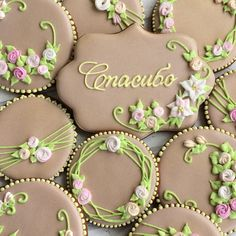 Друзья мои, хочу сказать вам спа-си-бо!!! за этот интересный и насыщенный пряничный год ☺️ а сейчас я отправляюсь на каникулы ждите меня, как и Игру престолов, с 17 июля))) всех целую Fancy Cookies, Valentine Cookies, Iced Cookies, Easter Cookies, Birthday Cookies, Sugar Cookies, Paint Cookies, Fondant Cookies, Cupcake Cookies