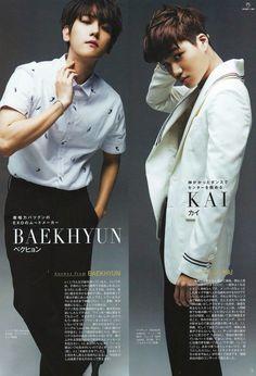 Byun Baekhyun | Kai/Kim Jongin | EXO 엑소