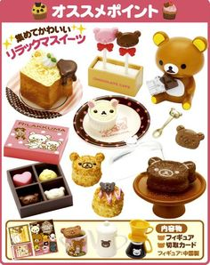Re-Ment Rilakkuma Chocolate Cafe Dolls Miniature 3
