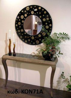 Spiti Experts κονσόλα Mirror, Furniture, Home Decor, Decoration Home, Room Decor, Mirrors, Home Furnishings, Arredamento, Interior Decorating