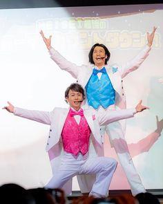ゴージャス  なんかこのポージングがとっても好き  ジャンガジャンガ感というか何というか笑  この衣装グリーティングしたい   #増田豊 さん #橋本秀作 さん カッコいい Style, Swag, Outfits