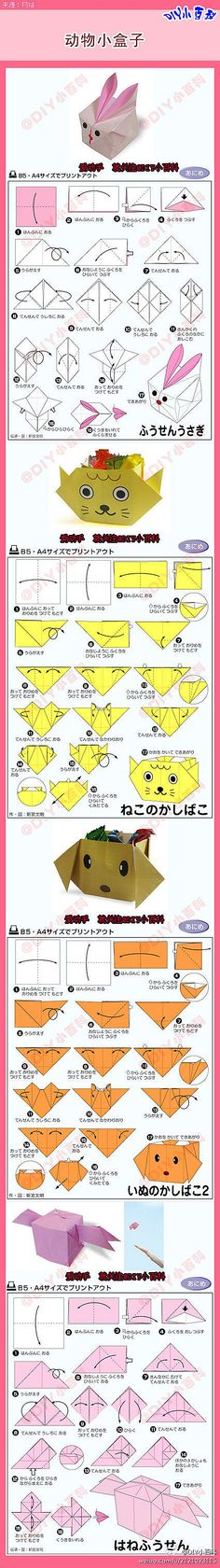 Text all in an Asian language, use images on pin. Origami Toys, Origami Lamp, Origami And Kirigami, Origami Butterfly, Origami Paper, Dinosaur Origami, Fun Crafts, Paper Crafts, Traditional Japanese Art