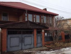 Фото Сдаю в аренду двухэтажный дом с участком в Астрахани