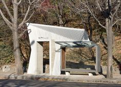 A bus shelter I wouldn't mind waiting at. 'Pictorial Montage' by the Ground Studio, Seoul, South Korea