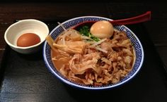 Best ramen shops on the Chuo line - Time Out Tokyo