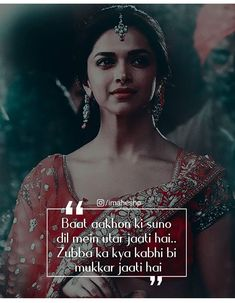 Life Quotes Pictures, Hindi Quotes On Life, Hurt Quotes, Girly Quotes, Love Me Quotes, Friendship Quotes, Song Lyric Quotes, Movie Quotes, Yjhd Quotes