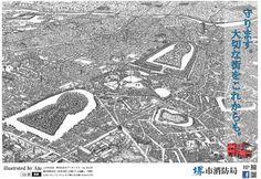 仁徳陵古墳の周りに広がる街並みを再現するのは0・05ミリのサインペン。緻密(ちみつ)な線画が描く世界は、実写以上の迫力を生む。 Ancient Tomb, City Photo, News