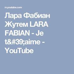 Лара Фабиан  Жутем LARA FABIAN - Je t'aime - YouTube
