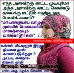 Jaffna muslim com