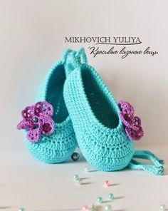#593 Zapatitos de Bebe a Crochet