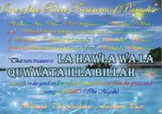Treasure of Paradise Good Deeds, Bari, Muslim, Allah, Paradise, Sayings, Lyrics, Islam, Quotations