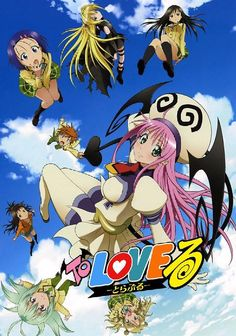 To Love-Ru (TV Series 2008- ????)