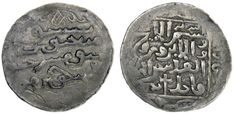 "Silver dirham of Mongol ruler Abaqa Khan minted in Tiflis (modern Tbilisi, Georgia), circa 1281/82 CE, with reverse inscribed in Arabic, bism al-ab wa'l-ibn wa ruh al-quds, alah wahid, ""in the name of the father, the son, and the holy spirit, one God."" Cross follows the word wahid. Obverse is in the Uighur script."