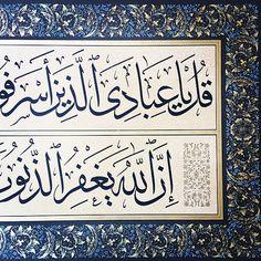 #calligraphy ; Abbas Bagdadi #illumination ; Dilara Yarcı #tezhip #art #artwork #mywork #abudhabi #uae