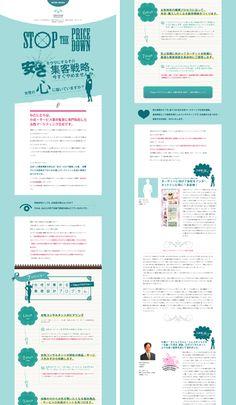 女性マーケティングのランディングページを制作 女性消費者向けに特化したコンサルティングを提供する有限会社ジャスミンワンダーランドさまのランディングページをデザイン制作いたしました。