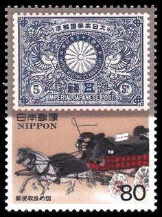 Japan   明治大婚二十五年記念郵便切手_1894年(明治27年)