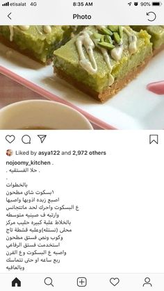 Arabic Dessert, Arabic Food, Sweet Desserts, Delicious Desserts, Sweets Recipes, Cooking Recipes, Ramadan Sweets, Tunisian Food, Good Food
