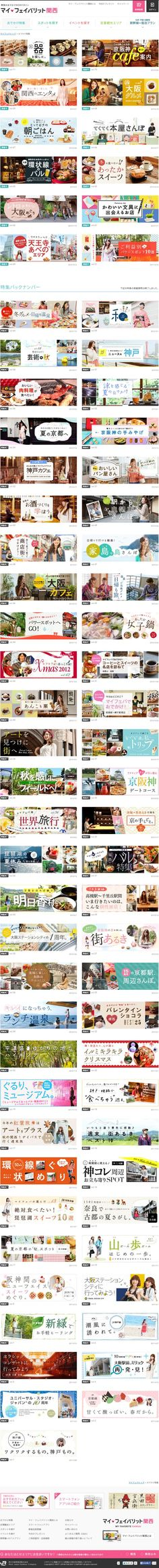 Search the most significant collection of HD Web banner background photos on Pngtree, consisting of sale banner, flag banner, ribbon banner background. Japan Design, Ad Design, Layout Design, Leaflet Design, Media Design, Dm Poster, Web Banner Design, Web Banners, Promotional Design