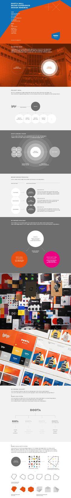 두타몰 브랜드 경험디자인 / DOOTA MALL Brand eXperience Design / 플러스엑스 / PLUSX : 네이버 블로그 Brand Identity Design, Branding Design, Logo Design, Web Design, Layout Design, Business Proposal, Portfolio Layout, Ui Elements, Editorial Design