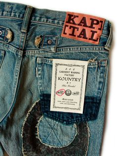 Rugged Never Smooth | Kapital. 14oz 5P Stone