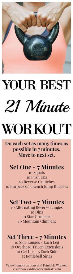 Short on Time? Get the most out of your workout with this full body blast! You can even take it outside! Your Best 21 Minute Workout.jpeg