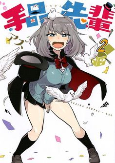 Otaku Anime, Manga Anime, Anime Art, Anime Sexy, My Little Monster, Little Monsters, Adventure Time Girls, Waifu Material, Cartoon Sketches
