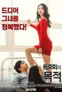 Film Semi The Purpose of Club Unrated - Film Bokep Jepang Drama Korea, Korean Drama, Film Semi Korea, Pinoy Movies, Movies To Watch Hindi, Tv Live Online, 18 Movies, Poker, Purpose