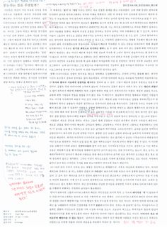 e114a_55조사(1)_한소연