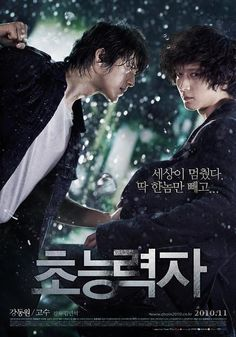 Title: Psychic/ Haunters (2010)  Casts: Kang Dong Won, Go Soo
