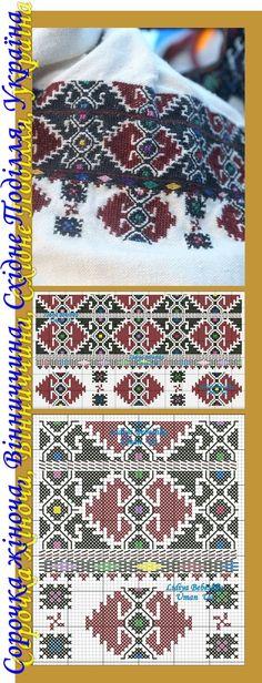 Hungarian Embroidery, Folk Embroidery, Learn Embroidery, Cross Stitch Embroidery, Embroidery Patterns, Cross Stitch Designs, Cross Stitch Patterns, Blackwork, Ukraine