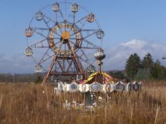 Crowdfunding campaign aims to revitalise disaster region by opening abandoned theme park in Japan