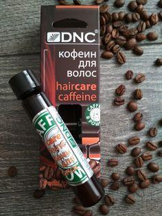 Кофеин для волос DNC 💆 Кофеин хорошо проникает и накапливается в фолликулах, активизируя рост волос. Включает биологические механизмы уменьшения их выпадения, контролируя уровень тестостерона. Увлажняет кожу и укрепляет защитные барьеры кожи головы, способствуя здоровому и активному функционированию корней волос.  #dnc #dncсаратов #dncэнгельс #здоровыеволосы #красивыеволосы #волосы #волосысаратов #волосыэнгельс