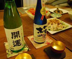 kaiun and sakurafubuki (kamo kinshu)