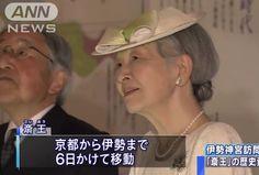 Empress Michiko and Emperor Akihito visit Saiku Historical Museum