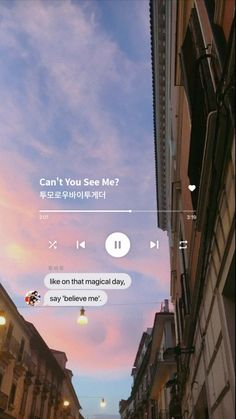 Magic Hour, Boy Groups, Believe, Kpop, In This Moment, Entertaining, Songs, Wallpaper Ideas, Pictures