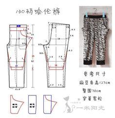 斑马纹哈伦裤 <wbr>连肩袖T恤(附裁剪图)