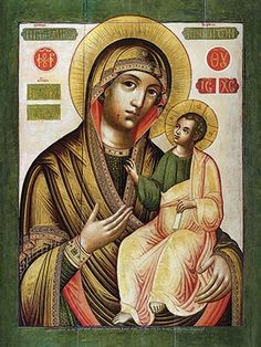 Iveron Icon of the Mother of God - St. Religious Images, Religious Art, Symbolic Art, Russian Icons, Orthodox Icons, History Facts, Virgin Mary, Museum, God