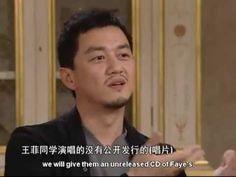 Faye Wong (王菲) 2011 Interview with English Subtitles (Part 2 of 8)