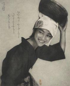 Setsuko,  1930s by Midori Shimoda