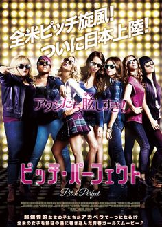 My favorite movie! Imdb Movies, 2015 Movies, Top Movies, Movies To Watch, Watch Pitch Perfect, Pitch Perfect 2012, Film Up, Drama Film, Anna Camp