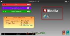 SideSlide 3.7.00   SideSlide--ミニツールバー--オールフリーソフト