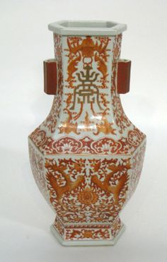 flower vase gl painting with 384002305700503426 on Mo  Vase Of Flowers additionally Huge Wine Glass Vase moreover Four Panel Oriental Room Divider Hand Painted Geisha further Id F 809654 additionally Samuel John Peploe.